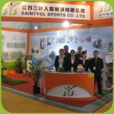 DOMOTEX FAIR IN SHANGHAI 2017