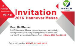 Hanover Exhibition Invite-From YUANYIDA