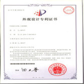 Product Patent Certificate for 660V