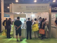 dental exhibition