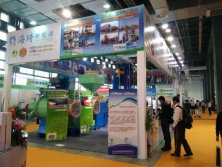 Exhibition Biomass
