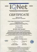 ISO9001 Environmental Management System Certificate