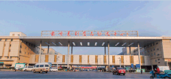 The engineering project for Nanjing agricultural and sideline products logistics center.