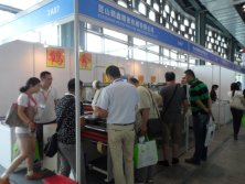Shanhai export exhibition