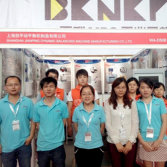 THE 12TH CHINA INTERNATIONAL MACHINE TOOL & TOOLS EXHIBITION