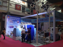 2015 The 18th Straits Textile Clothing Fair in Fujian from 18th-21st April