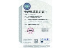 DSN ISO9001:2015 Chinese