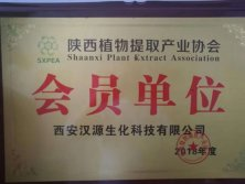 Plant Extracting Industry Association Member