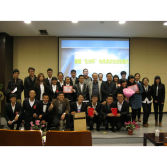 "2013 ""Hongchuang"" Cup Speech Contest"
