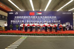 The contract signing ceremony of 8000 sets in Mongolia
