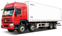 Cimc′s Refrigerated Trucks Advent! [Mar 15,2016]
