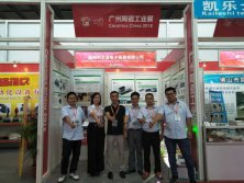 Wanggong attended the guangzhou fair