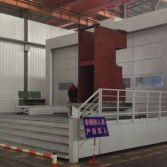 power press body producing machine center