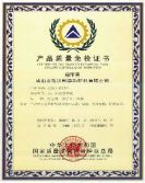 """CERTIFICATE FOR PRODUCT EXEMPTION FROM QUALITY SURVEILLANCE INSPECTION"""