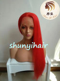 Red color lace wig