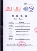 type test certificate for power transformer S11-630-33