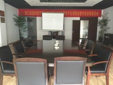 Meeting Room for The Company