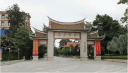 L.DOCTOR in JiMei University