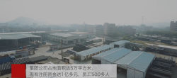 Factory area about 50000 square meter