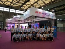 2016 Shanghai Led fair