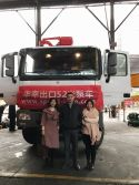 52M Concrete Pump Truck Delivery to Pakistan