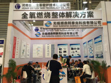 The 29th China Glass Exhibition