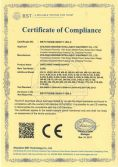 CE Certificate of switching power supply