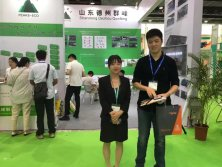 2017 IE expo in Guangzhou