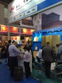 The Canton Fair(2016-04)