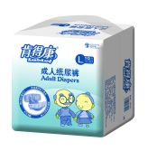 Kendekang adult diaper