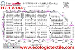 20180314-16 Intertextile(Shanghai)Hall: 7.1H Booth# A144