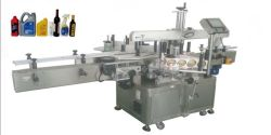 Full Automatic Double Sides Labeling Machine