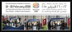 2015 IDEX exhibition