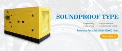 Soundproof Type