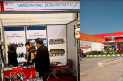 International Iran Auto Parts Show
