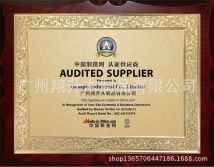 UV certification for GOSSPO wood doors wooden furniture factory