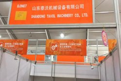 Tavol Attend Canton Fair 2019