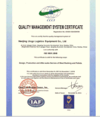 URGO Racking ISO 9001 Certification of production quality