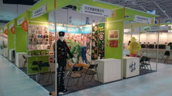 2015 Taipei Innovative Textile Application Show (TITAS)