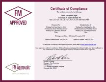 FM Certificate for Fire pipe