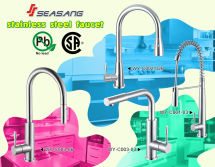 CSA Certificated Faucets