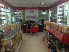 YIWU INTERNATIONAL TRADE CITY /STORE NO.