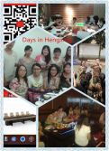 Days in Hengxing Office