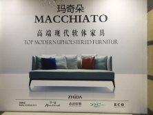 MACCHIATO SHOWROOM