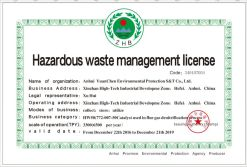 Hazardous waster management license