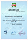 Energy Saving Certification