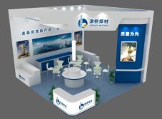 Welcome to visit us on Essen welding exhibition in shanghai from 27th to 30th.June