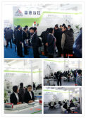 Fenestration China 2014 In Beijing