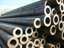 Ship Used Seamless Steel Pipe