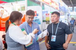 19 years Canton Fair